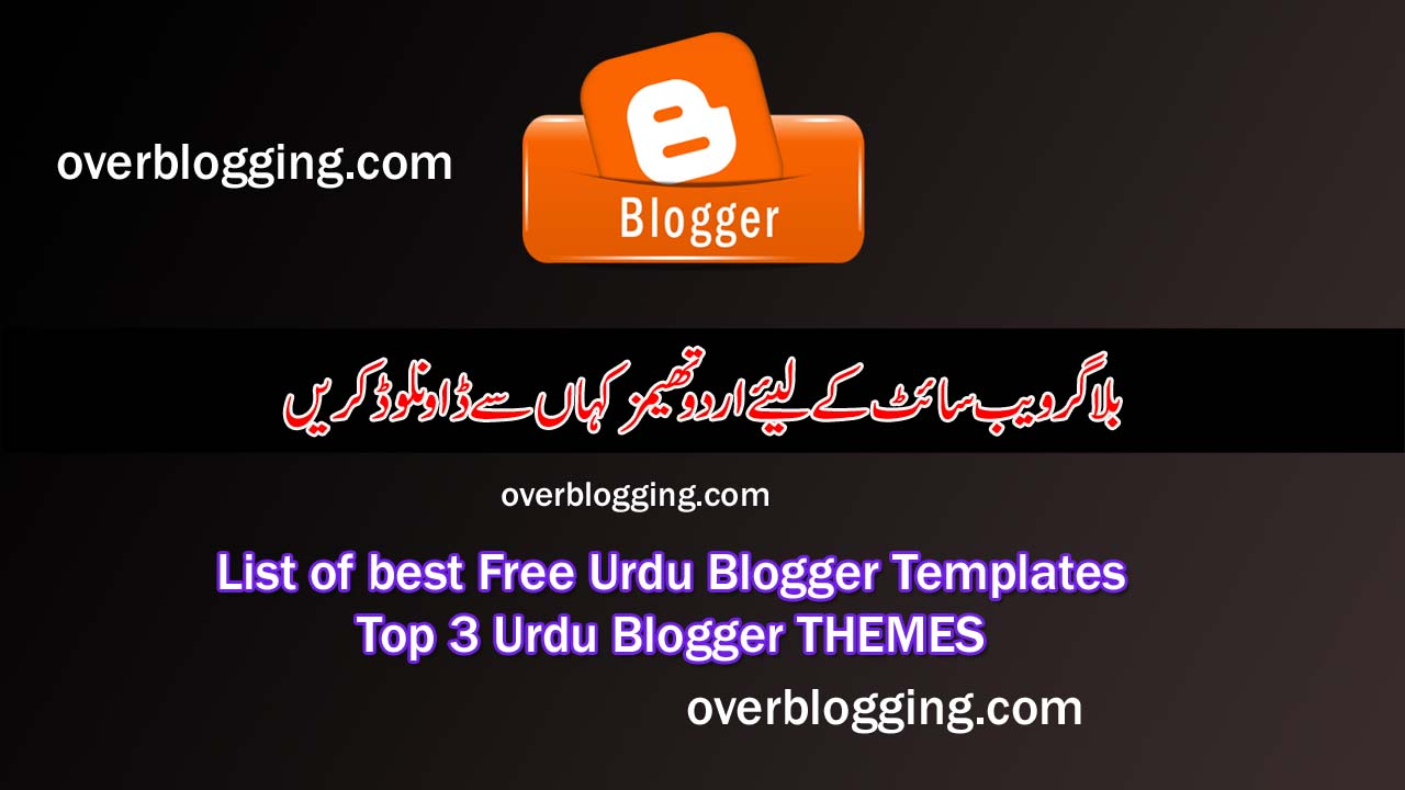 urdu blogger themes